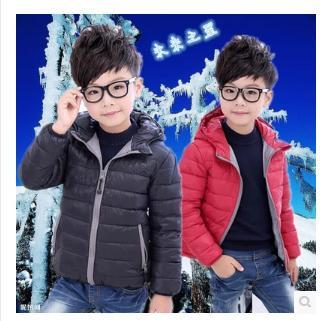 wholesale and retail new children's clothing boys coat kids warm jacket girls down jacket coat outerwear(China (Mainland))