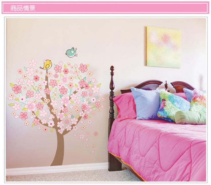 3rd generation of wall stickers pink wall sticker flower for Room decor jeneration
