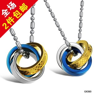 Fashion tibetan silver hot-selling lucky surround titanium horrible triple basketball charm necklace two lovers gx393  -  Vivi LUO's store store