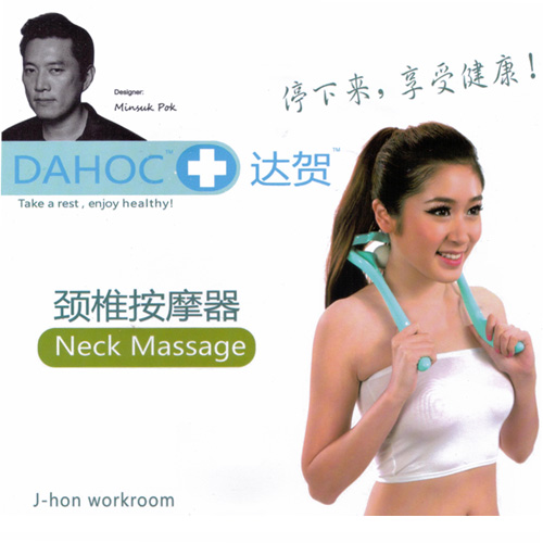 The 4th generation home relax tool cervical vertebra massage fitness ball knocking neck massager beauty health care products(China (Mainland))