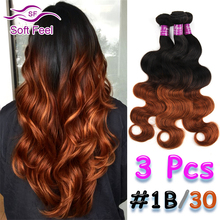 Buy Ombre Body Wave Brazilian Virgin Hair 3 Bundles Ombre Brazilian Hair Weave Bundles #1B/30 Ombre Human Hair Extensions Dark Brown for $47.00 in AliExpress store