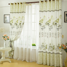 Chinese style shading cloth curtains for living landing window screening room bedroom mj product customization(China (Mainland))
