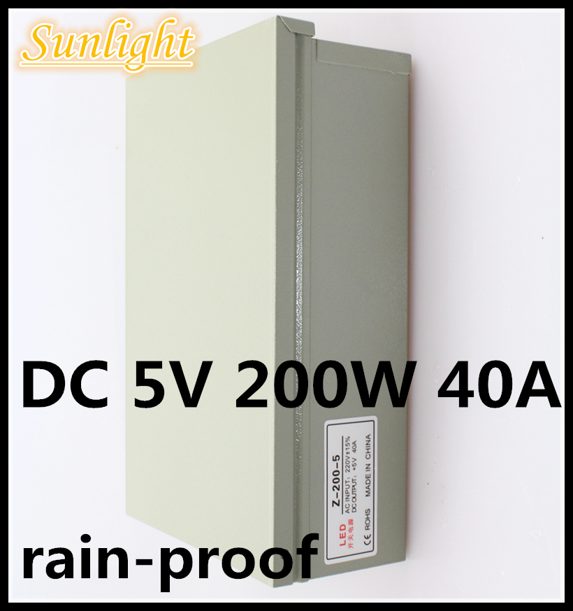 Rain-proof DC 5V 40A 200W Safe and simple LED Driver Power Supply adapter Switching 220V to 12V Insulating aluminum outdoor(China (Mainland))