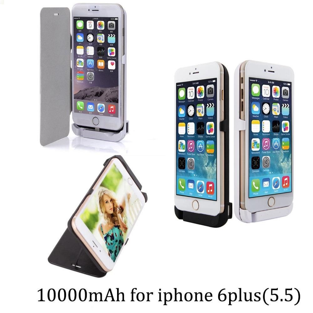 qi sans fil chargeur power bank pad iphone 4 4 s 5 rouge nexus nokia samsung s3 s4 s5. Black Bedroom Furniture Sets. Home Design Ideas
