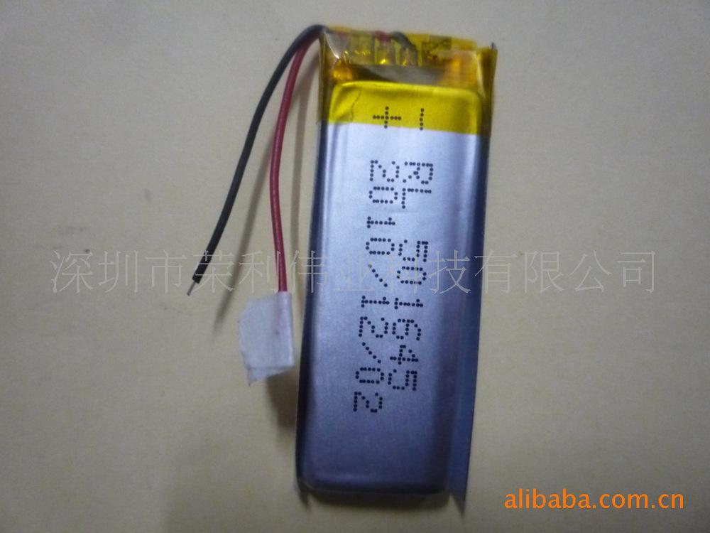 Ultra fine pen battery 401145 160mah