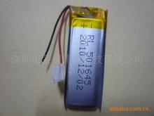 Ультра — тонкий ручка аккумулятор 401145 160 мАч