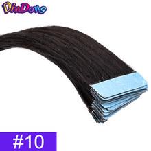 DinDong 22 дюймов синтетическая термостойкая лента для наращивания волос в наращивание волос невидимые двойные нарисованные прямые волосы(China)