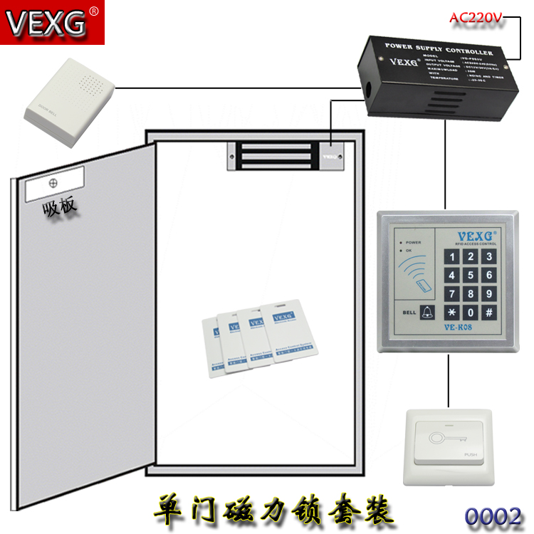 Vexg electronic access control magnetic lock the door set access control(China (Mainland))