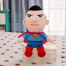 1 pcs Liga Da Justiça Batman Capitão América Superman Soiderman de Super-heróis de Brinquedo de Pelúcia Boneca de Pelúcia Para Crianças dos miúdos Meninas presentes(China)