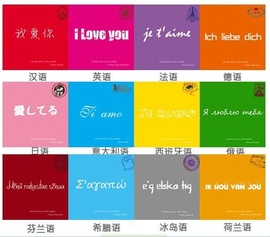 Spell I LOVE YOU in different languages postcards set / Greeting Cards/ gift cards/ Occident Vintage Stationery wholesale