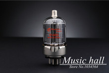 Buy Douk Audio Shuguang 6146B Audio Vacuum Tube valve 1PCS 12 months warranty factory price tube amplifier Free for $37.05 in AliExpress store