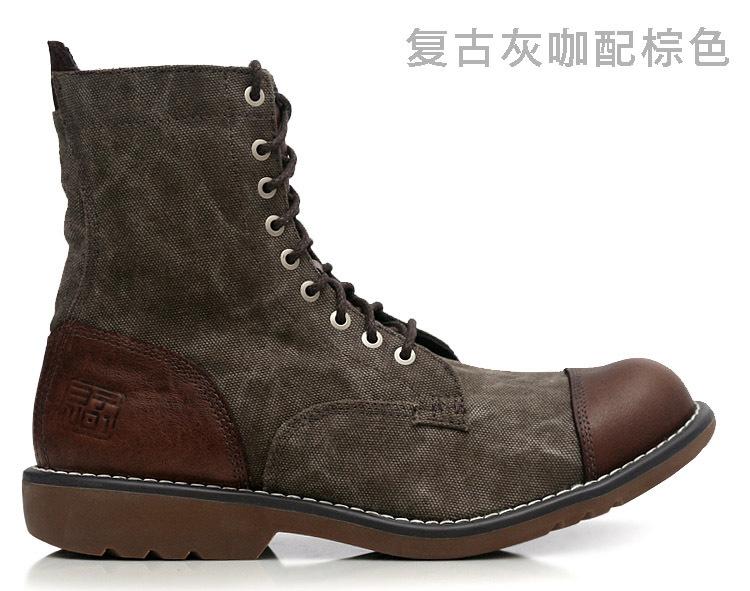 2014 personality casual fashion shoes male Classic Vintage men's leather big size 44 - Kuta Co., Ltd. store