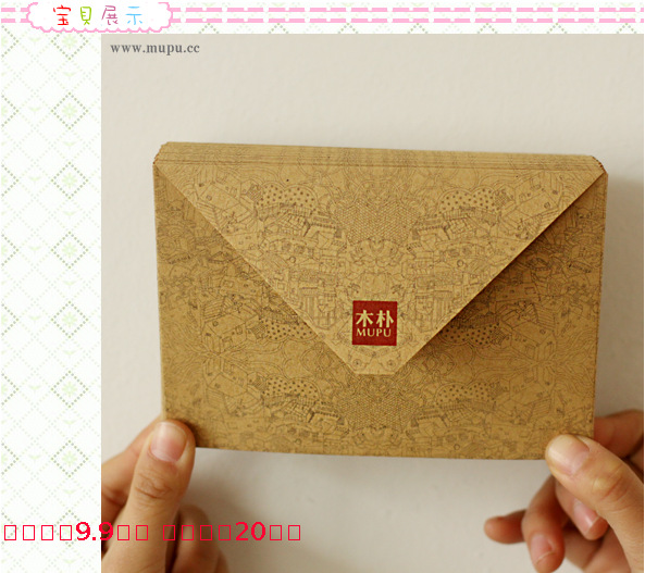 Halloween Envelopes Price