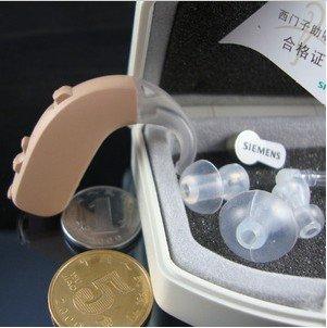 Wholesale Dropshipping Retail 2PCS Siemens Super Power LOTUS 12SP Digital BTE Hearing aids cheap discount hearing aids product(China (Mainland))