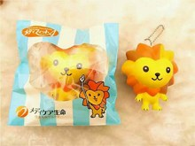1pieces/lot 8cm Japan original ChanZhengPin packaging 8 cm lion doll squishy mobile phone's accessories(China (Mainland))