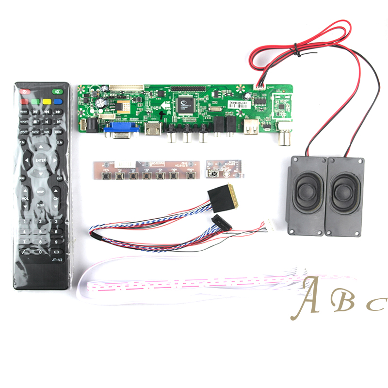HDMI VGA AV USB Audio TV Controller Board + 40P Lvds Cable + Remote + Speaker Kits for LP156WH4 1366x768 1ch 6 bit LCD Display(China (Mainland))