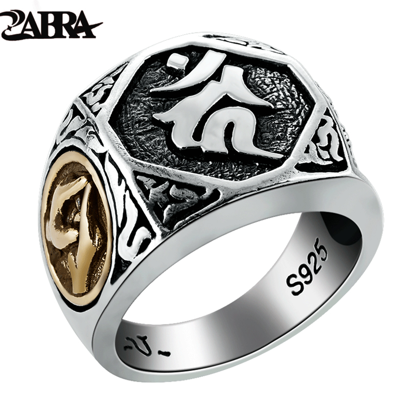 Men Ring Silver 925 Carved Sanskrit Letter Buddha Rings Fashion Steampunk Cross Body Jewelry Superstar Style(China (Mainland))