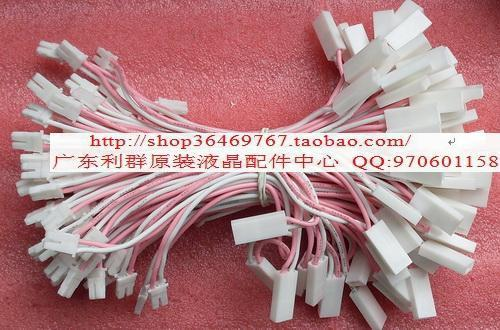 Free shipping 5PCS Single lamp small mouth tube extension cord extension cord four light small mouth lamp extension cord(China (Mainland))