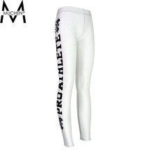 Mu Chen 2015 Sexy Women Leggings Side Letters Sports Pants Force Exercise Elastic Fitness Running Trousers