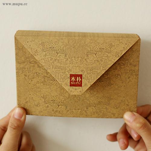 2014 sale new arrival kraft 11 envelopes wholesale 50 piece lot single window originality mailer brown paper gift envelope(China (Mainland))
