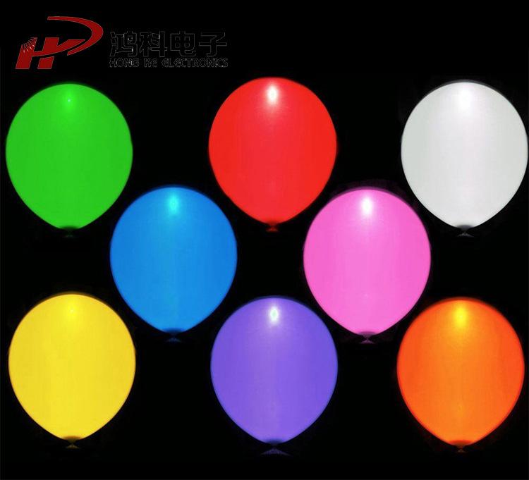 18pcs LED flash flash balloon luminous self-luminous color bar night games romantic balloons arranged wedding children's toys