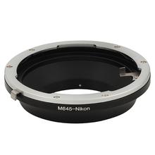 Buy Mount Adapter Ring Suit Mamiya 645 Lens Nikon Camera D810A D7200 D5500 D750 D810 D5300 D3300 Df D610 D7100 D5200 D600 for $37.98 in AliExpress store
