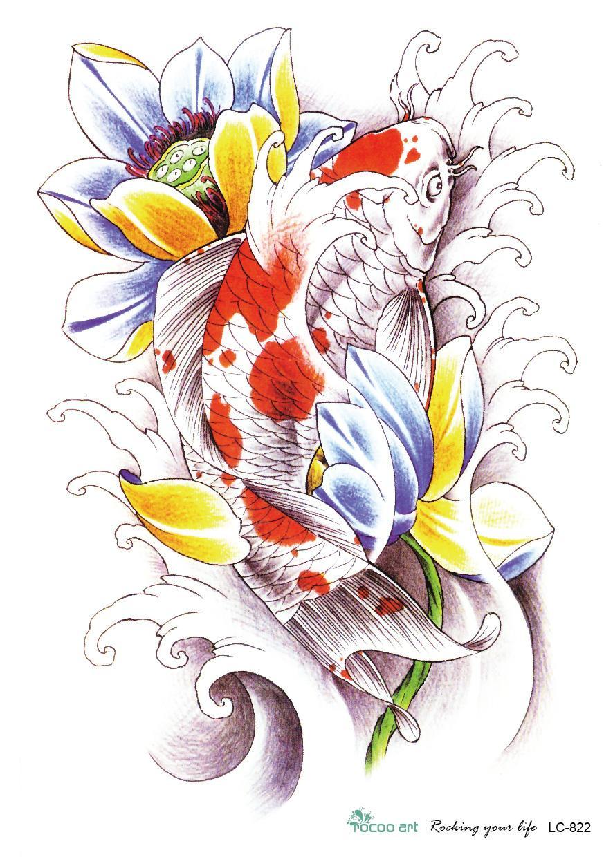 Achetez en gros poissons de tatouage en ligne des for Grossiste carpe koi