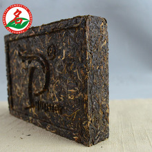 Organic Blue older puer raw tea brick 250g sheng Chinese shen te Pu erh Puer tea