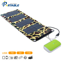 5.5V 7W Portable Folding Solar Panel Charger Battery USB Output Controller Pack for Phones PSP MP4 and any 5V USB devices(China (Mainland))
