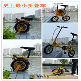 To Brazil south american Free! 12 inch folding bikes bicycle New arrival the smallest bike special bicycle by fedex in 5 days(China (Mainland))