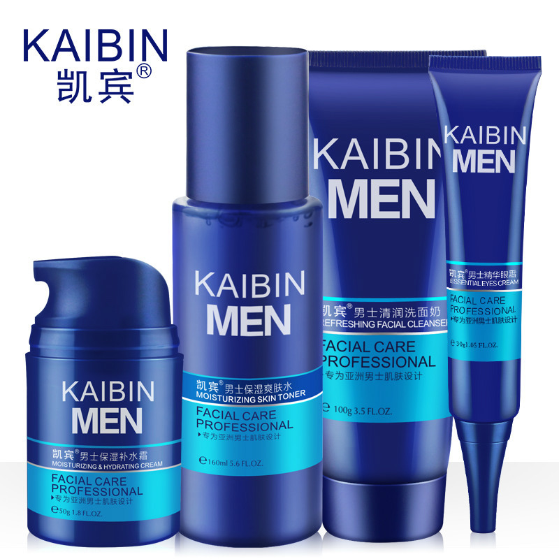 Mens skin care moisturizing oil control cream whitening moisturizing face care acne treatment anti-wrinkle cream firming 4pcs<br><br>Aliexpress