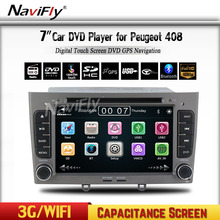 2 Din Capacitive Screen car Multimedia Car DVD Stereo headunit Navi For peugeot 408/308 With BT radio GPS free shipping