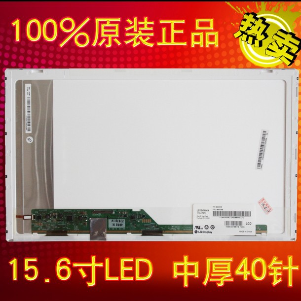 Buy Lenovo Thinkpad X1 Us Backlit Keyboard 04w0980 0a62183