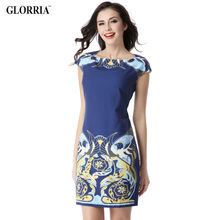 Glorria 2017 Summer Women Slash Neck Short Dress Print Elegant Casual Fashion Sweet Sundress Lady Office Business Party Dresses(China (Mainland))