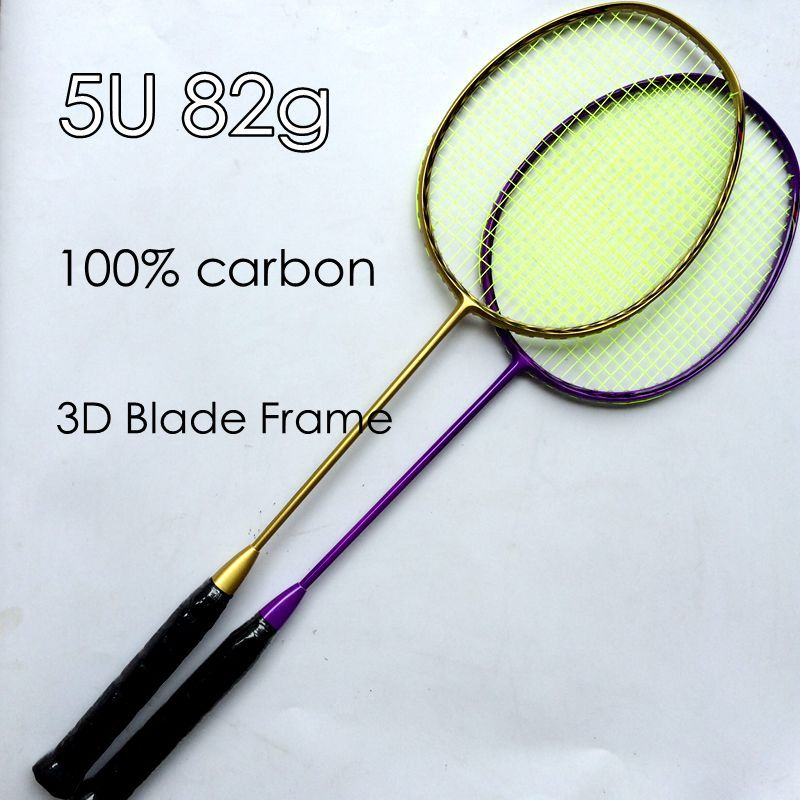 2 pc Free shipping 100% Carbon fiber N80 5U 82g Badminton Racket 3D blade Frame Badminton Racquet Racket(China (Mainland))