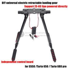 DIY carbon fiber electric retractable landing gear for DIY FPV Aerial drones compatible with S550 / Tarto 650 / Tarto 680 pro