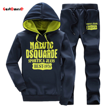 Hoodie+Pants 2016 Spring Hoodies Men High Quality Sweatshirt Men Outdoor Jogging Sport Suit Sudadera Hombre Men's Sportswear(China (Mainland))