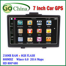 Free shipping MTK2531 RAM 256M ROM 8G 800MHz Car GPS navigator 800*480 FM wince GPS offer newest maps navigation(China (Mainland))