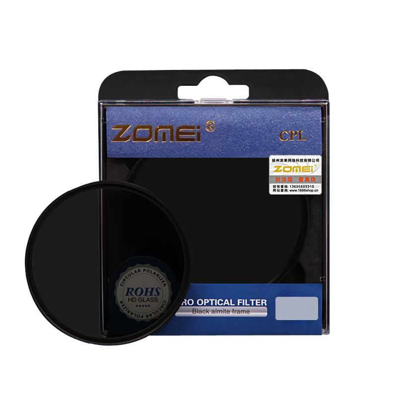 ZOMEI 72mm CIR-PL Circular Polarizing CPL Polariser Filter for Canon Nikon Sony Sigma Lens(China (Mainland))