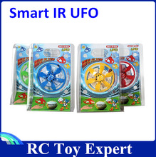 Smart IR Toy UFO priced spot infrared sensor actuator stall electric lights suspended UFO super cheap wholesale(China (Mainland))