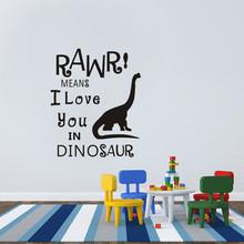 Dinosaurus Slaapkamer Promotie-Winkel voor promoties Dinosaurus ...
