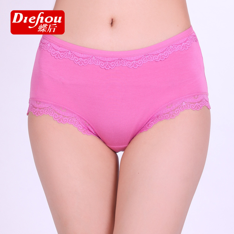New arrival Hot sale Fiber non-trace women's briefs Ms bud silk cotton trousers head of waist and buttock panties for girl(China (Mainland))
