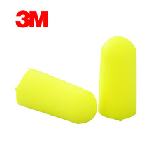 10pairs Authentic 3M 312-1250 Foam Soft corded Ear Plugs Noise Reduction Norope Earplugs Swimming Protective earmuffs