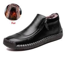 Mode Männer Stiefel Hohe Qualität Split Leder Ankle Schnee Stiefel Warme Pelz Männer der schuhe Plüsch Winter Herbst Fahren Schuhe große größe 48(China)