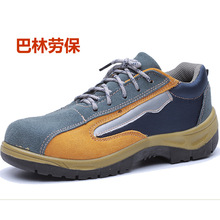 large size men suede leather steel toe cap working safety shoes women breathable spring autumn ankle tooling boots protective