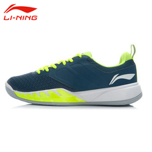 LI-NING Men Tennis Shoes Hard-Wearing Anti-Slippery Sport Sneakers Lace Up Patchwork Shoes Li Ning Male ATTJ017(China (Mainland))