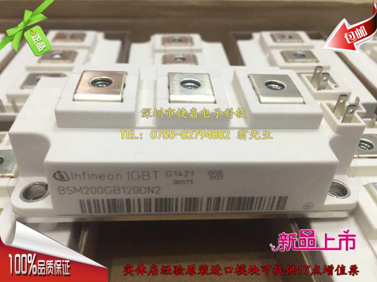 Germany imported BSM200GB120DN2/DLC BSM150GB120DN2 BSM150GB120DLC<br><br>Aliexpress