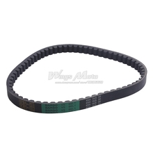 BANDO Scooter Drive Belt 659 16.5 30 GY6 49 50CC Dio Elite 50 AG50