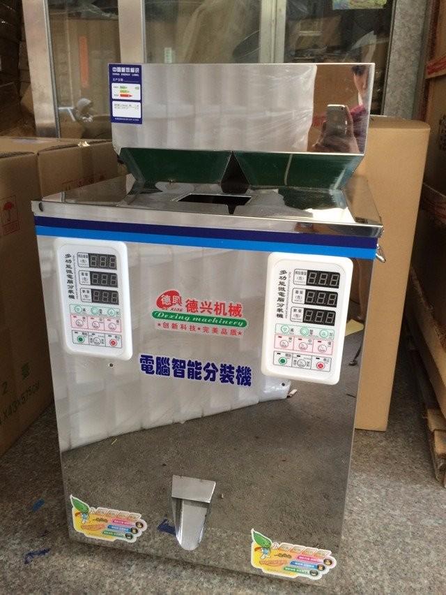 2-200 g of quantitative machines,Dual vibration filling machine, mix filling machine, automatic powder, Medicine , food fill