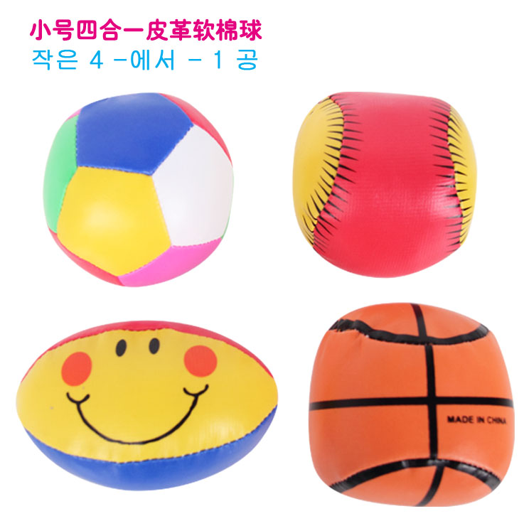 Educational baby toy hand catch balls colorful ball multi-colored cloth - HMY Happy Beauty Shop store